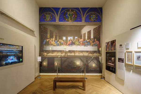 Last Supper's hall