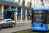 Tram-Tour: Altstadt - Schwabing -Borstei