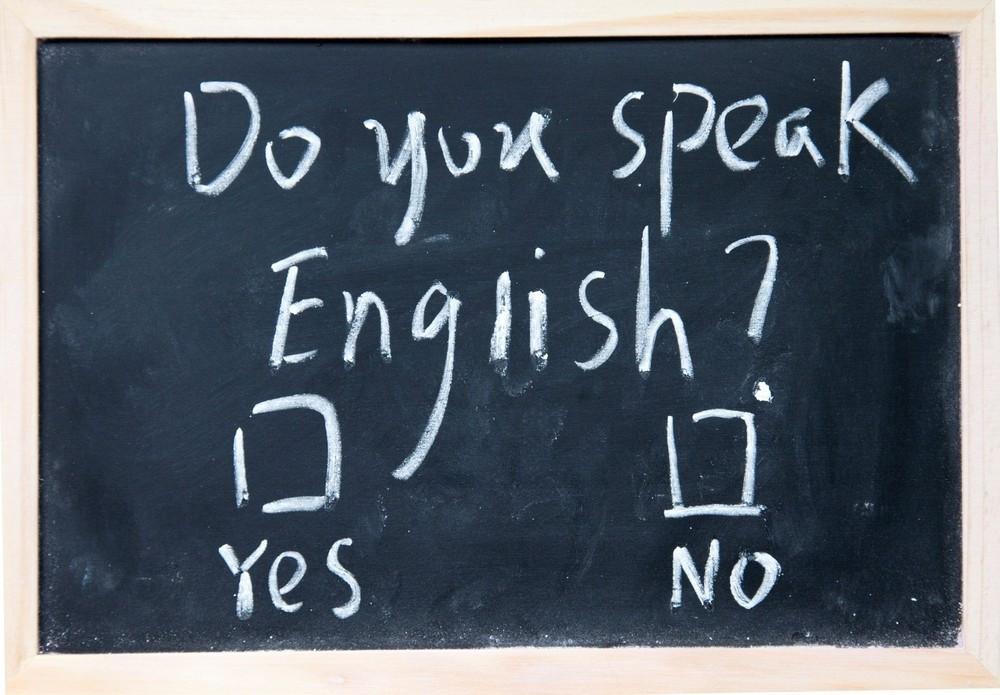 Englischunterricht in Ingolstadt - Telefonenglisch üben