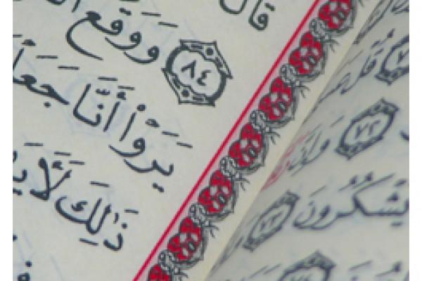 Arabisches Buch