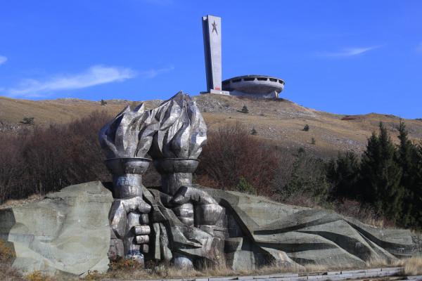 Buzludzha-Monument im Balkan-Gebirge