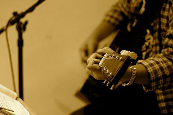 Gitarrenmusik