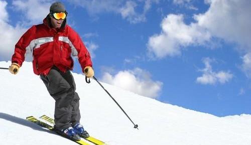 Skifahren im Fichtelgebirge - Tageskurs in Fleckl