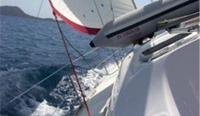 Amtlicher Sportbootführerschein Binnen am Ammersee